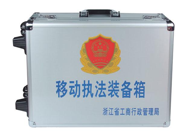 警辉/移动执法装备箱